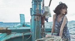 ดาราเกาหลี Lim Soo Jung ส่งเสริมการท่องเที่ยวไทย