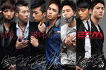 Evisu  2PM ( ) 2AM ( )