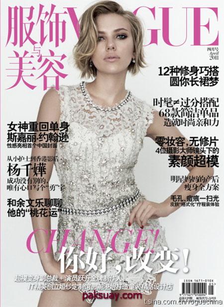 ผ้าลูกไม้ เสื้อหนัง 2011 แบบปก Vogue แฟชั่น หน้าร้อน