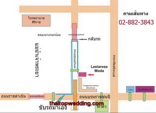 เช่าชุดไทย เช่าชุดแต่งงาน ตัดชุดเจ้าสาว ชุดไทยประยุกต์