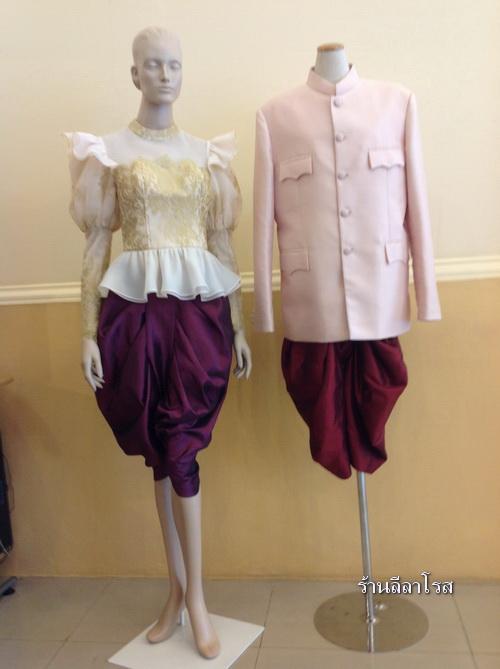 เจ้าสาว สวมชุดไทย ร.5 เจ้าบ่าว สวมเสื้อราชปะแตน