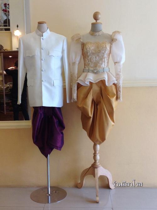 ชุดไทยประยุกต์สมัยรัชกาลที่ 5 สีทอง ย้อนยุค