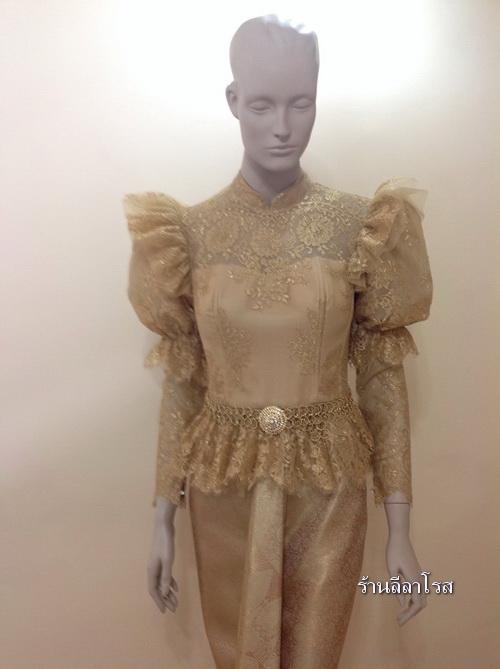 ชุดไทยแต่งงาน แขนหมูแฮม สีทอง ผ้าลูกไม้