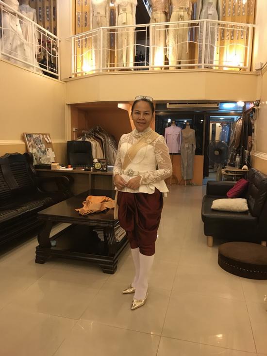 ชุดไทยรัชกาลที่5