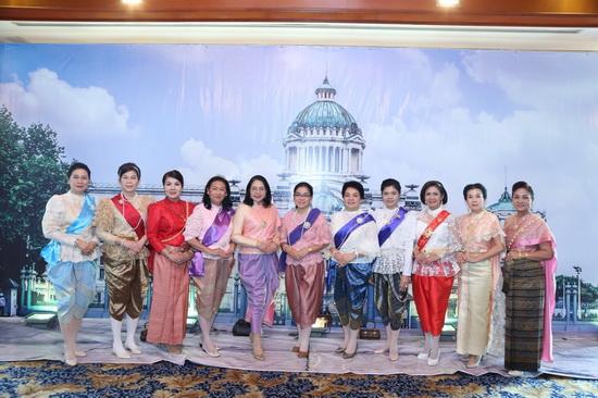 ชุดไทย รัชกาลที่ 5